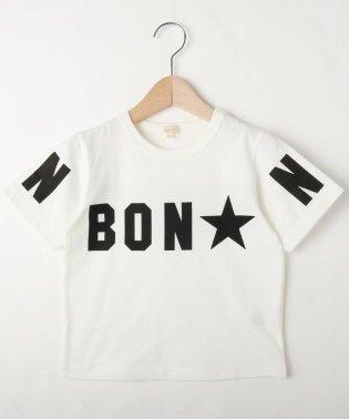 【90-150cm】星ロゴTシャツ