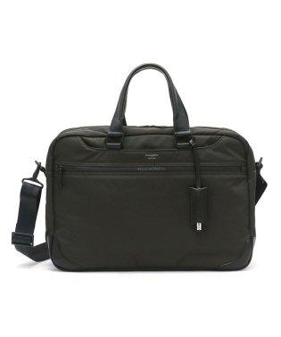 ペッレモルビダ PELLE MORBIDA ハイドロフォイル HYDROFOIL 2WAY Brief Bag ビジネスバッグ HYD002