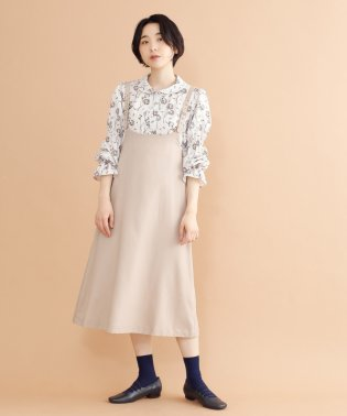 【plus】Aラインショルダーストラップスカート