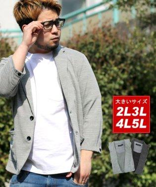 大きいサイズ 7分袖 テーラード ジャケット