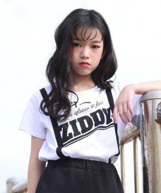 【ニコプチ掲載】天竺サスペンダー風Tシャツ
