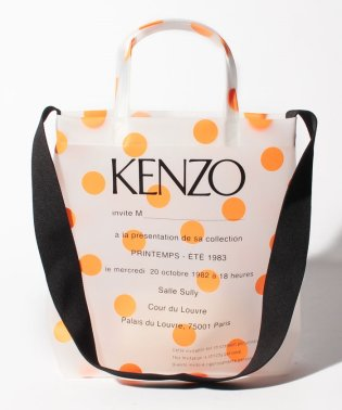 【KENZO】Invitation ショルダーバッグ