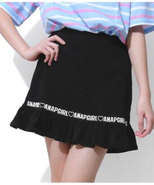 裾フリルインパンツスカート