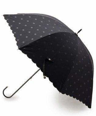 晴雨兼用ドットスカラップ長傘