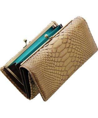 ダイヤモンド パイソン がま口 長財布 レディース 本革 スペイン レザー 全19色 小銭入れ付き