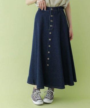 ボタンフライデニムスカート