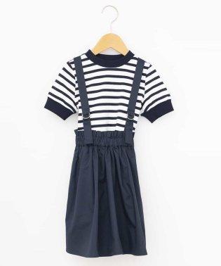 [140-150]ボーダーカットソー&サス付きスカート