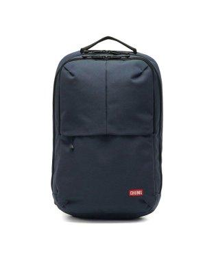 【日本正規品】チャムス リュック CHUMS リュックサック ビジネスバッグ SLC Afternoon Day Pack B4 17L CH60-2730