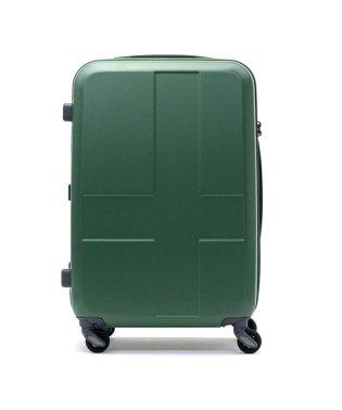 【正規品2年保証】イノベーター スーツケース innovator キャリーバッグ キャリーケース 機内持ち込み 50L INV55