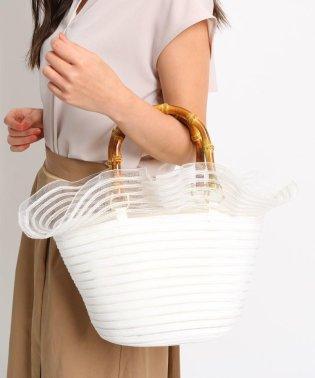 チュールラッフルバンブーハンドルバッグ