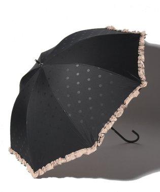 遮光ドットフリル晴雨兼用長傘 日傘
