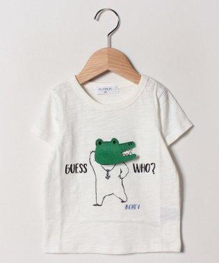 ワニ?Tシャツ