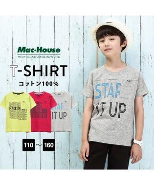 T-GRAPHICS ボーイズ ポケットTシャツ MH/TG743B