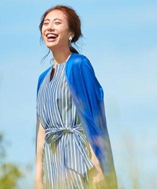 【2019初夏のWEB限定カラー】Tencel Cool ロングカーディガン