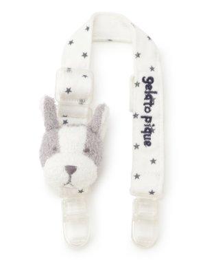【BABY】'スムーズィー'ドッグ baby マルチクリップ