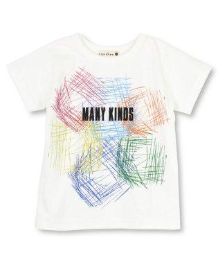 【吸水速乾】カラフルプリント半袖Tシャツ