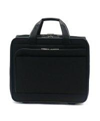 エースジーン ace.GENE FLEX ROOF スーツケース 55597
