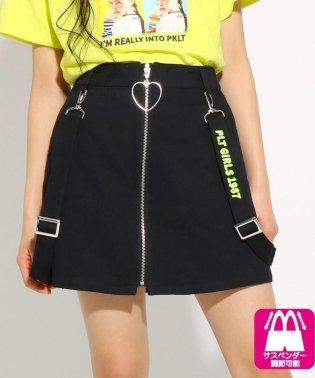 ★ニコラ掲載★サス付前ZIP台形 スカート