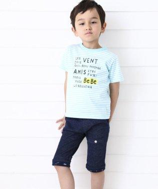 BOY天竺ボーダーロゴTシャツ