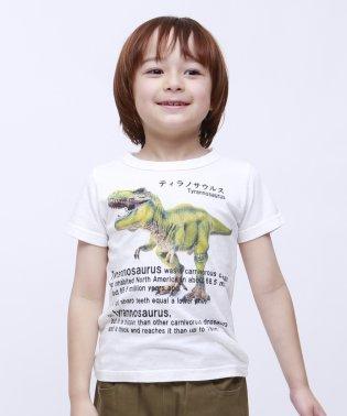 ティラノザウルス半袖TEE