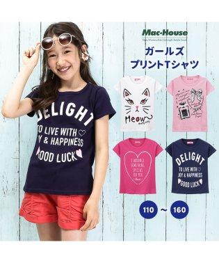 RUSHHOUR ガールズ プリントTシャツ MH/RHGIRL01