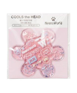 Nyans World 保冷 ヘッドクーラー ME23266