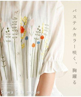 マオカラ―でポップ刺繍柄シャツ
