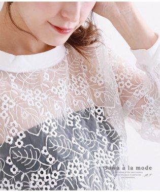 花刺繍がフェミニンなシースルートップス