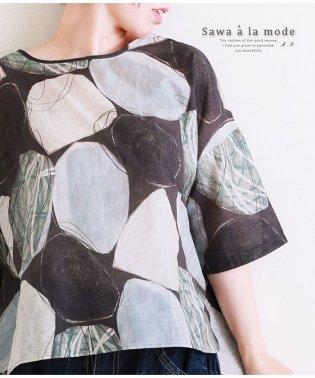 ラフタッチのプリント柄シャツ