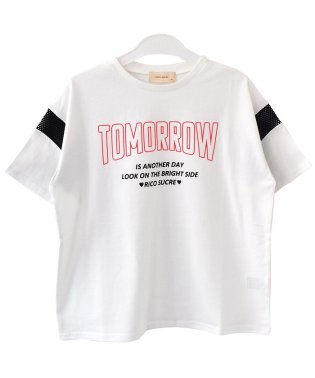 『ヒナタ』着用アイテム 袖メッシュビッグTシャツ