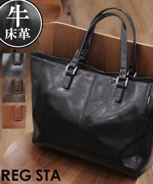 スプリットレザー(牛床革)トートバッグ/レザートートバッグ