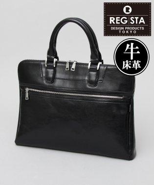 スプリットレザー(牛床革)ブリーフケース/レザービジネスバッグ