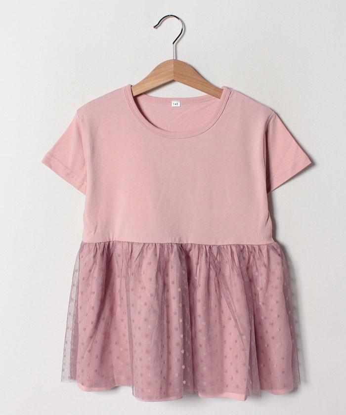 【WEB限定】ペプラム半袖Tシャツ