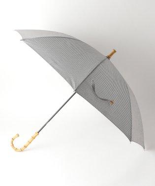 <LS Scene>ストライプパラソル/日傘