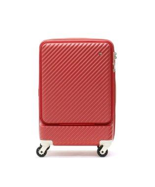 ハント スーツケース HaNT 機内持ち込み マイン mine キャリーケース 34L 1泊 2泊 ACE エース 05744