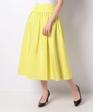 コットンキュプラグログランスカート