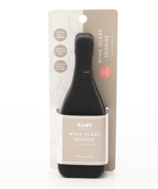 ワイングラス用スポンジ