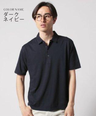 (アップスケープオーディエンス×スプ) Upscape Audience×SPU SPU別注 日本製30コーマ天竺ヘムラウンド半袖ポロシャツ