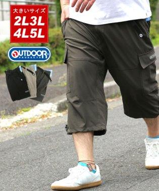 【OUTDOOR PRODUCTS】 大きいサイズ メンズ アウトドアプロダクツ 7分丈 ショートパンツ ストレッチ カーゴ ハーフパンツ ブランド