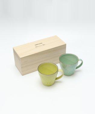 【木箱入り】SAKUZAN/ペアマグカップ/Afternoon Tea PREMIUM