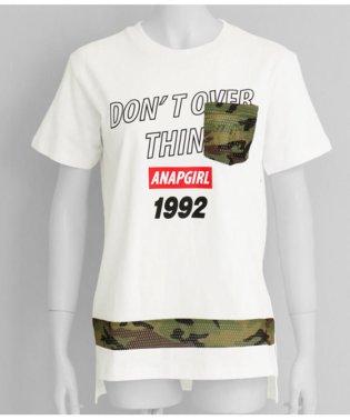 カモフラメッシュBIGTシャツ