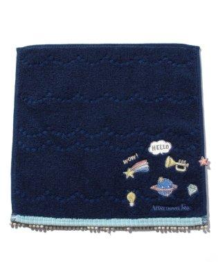 モチーフ刺繍ミニタオル