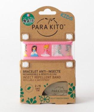 PARAKITO KIDSBAND/プリンセス