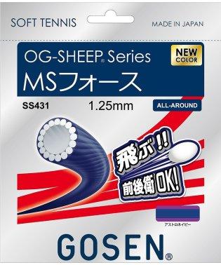 ゴーセン/MSフォース