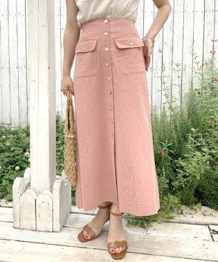 ボタンIラインスカート