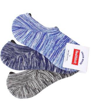 Healthknit(ヘルスニット)3足セット靴下ショートソックス