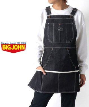 【BIG JOHN】【日本製】 ビッグジョン エプロン デニム ブランド