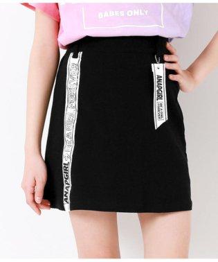 テープ付インパンツスカート