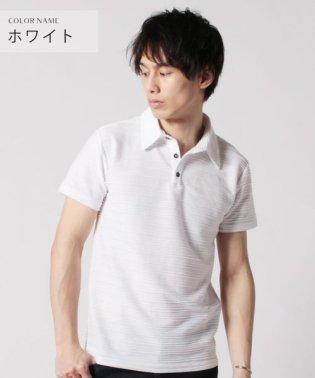 (バイヤーズセレクト)Buyer's Select タックボーダー半袖ポロシャツ