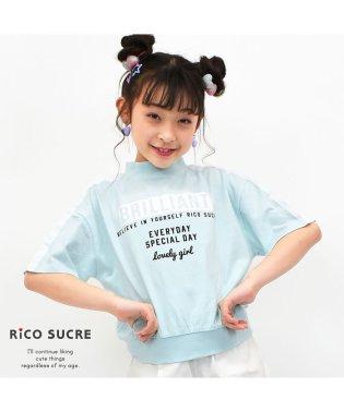 ハイネックサイドラインTシャツ